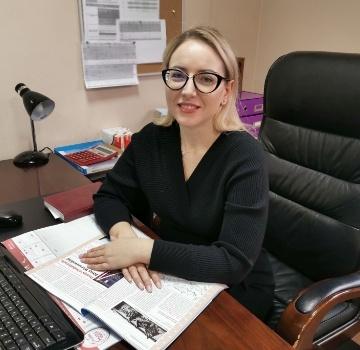 mgr Katarzyna WOJDA